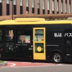 主張するバスを新高岡駅前で発見。