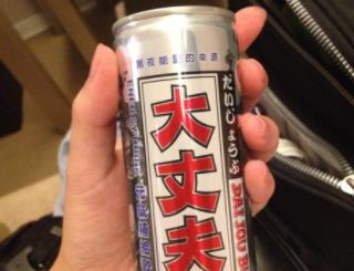 私が台湾でもっとも安心して飲んだ飲み物がこちらになります。