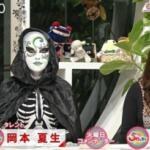 どうしてもイライラが治まらない日は、岡本夏生さんのコスプレを見ると落ち着きますよ。