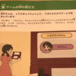 娘の夏休みの宿題超勉強になる。
