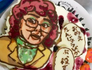 ドラゴンボール好きの旦那の為にバースデー野沢雅子ケーキ作りました
