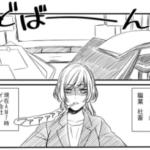 【創作】オネェ課長 たまきさん
