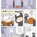 ケルベロス漫画「落ち葉」