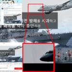 私、クソコラ画像職人として韓国政府から発表があったレーダー照射の件が面白すぎた