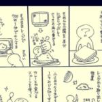 料理好きが見たら気が狂いそうな雑料理レシピ【豆腐とツナのナゲット】