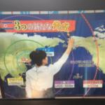 メルカトル図法らしき円筒図法の世界地図に円形のミサイル到達範囲を重ねるってどうなんだろうか?